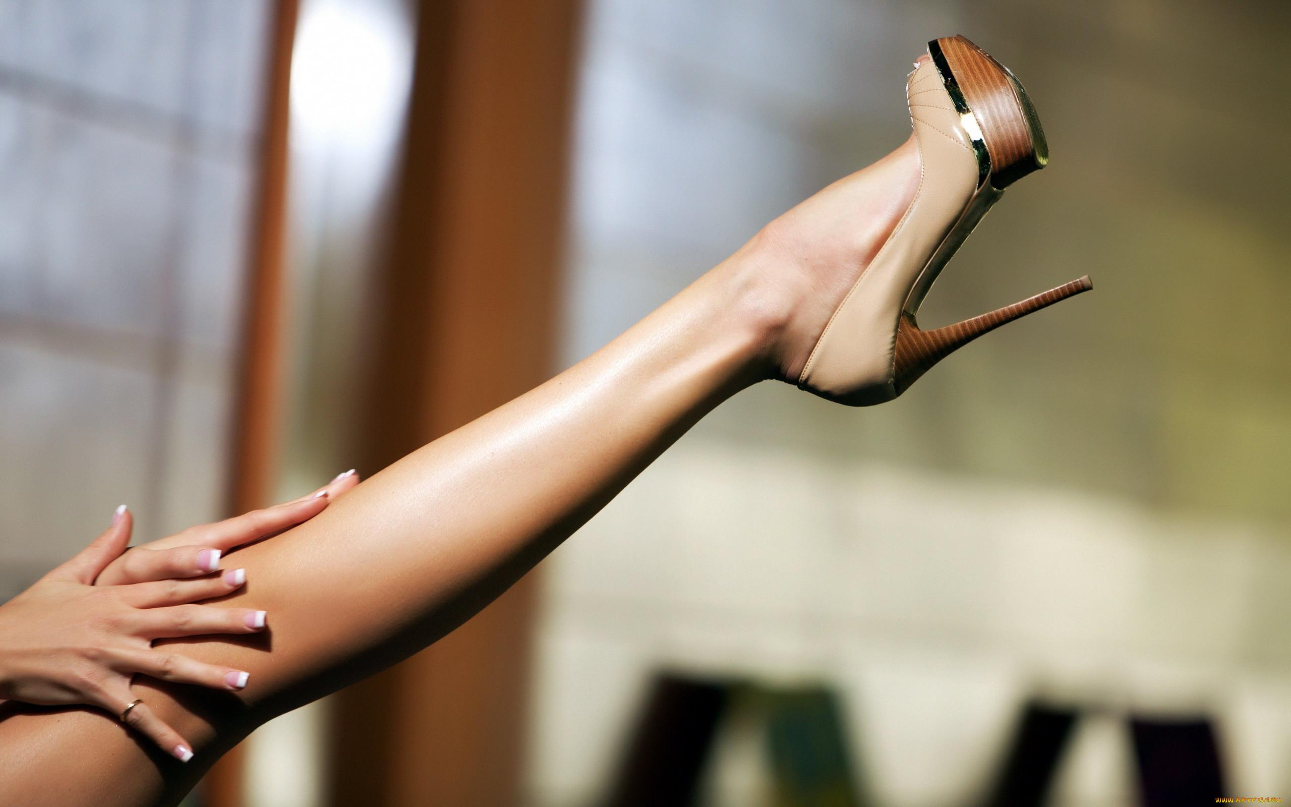 Картинки про ноги женские